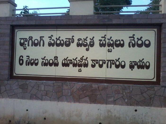 walls of vishakapatnam - swachh bharath 2