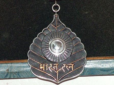 benefits given to bharat ratna awardees_medal