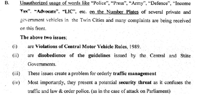 fancy_number_plates_in_india_hyderabad police notice