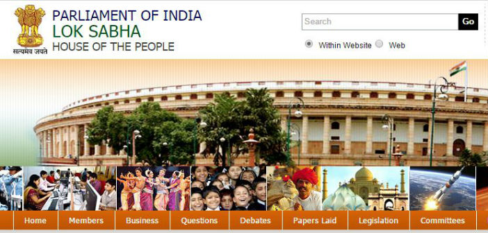 Here is how you can follow the Proceedings of Parliament