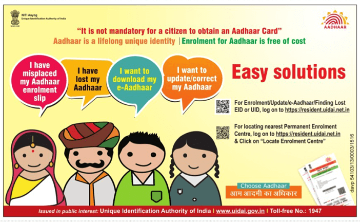 aadhar card not mandatory advertisements promoting it_featured image