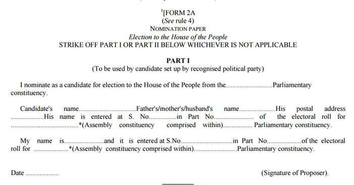 b_form_for_elections_form_2a