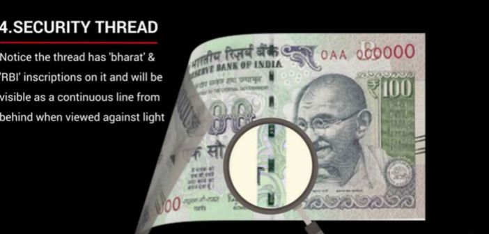 security features of 100 rupees note_factly