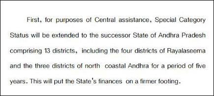 special-category-status-to-andhra-pradesh_1