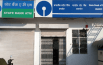 new-bank-branches-of-scb_factly