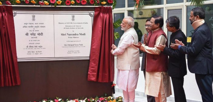 Fact Check: Did PM Modi inaugurate an already open 'All India Institute of Ayurveda'?