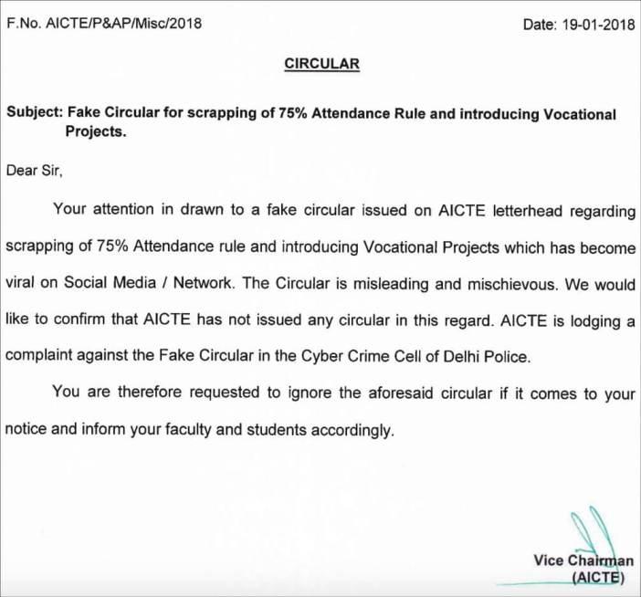 AICTE 75% Attendance rule_Screen Shot 2018-01-21 at 4