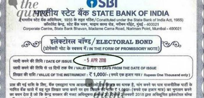 What's wrong with 'Electoral Bonds'?