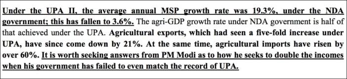 MSP growth rates_Screen Shot 2018-05-31 at 3