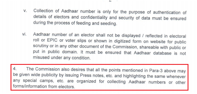 Linking voter id with Aadhar - ECI clarification 2