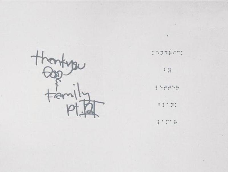 Find the hidden subtitle in Kendrick's To Pimp A Butterfly art