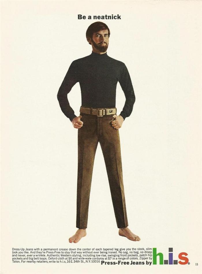 pants-ad-8
