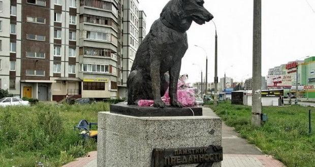 Loyalty monument