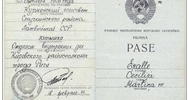 Fake Soviet passports