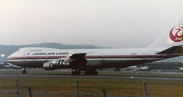 Japan Air 123 accident