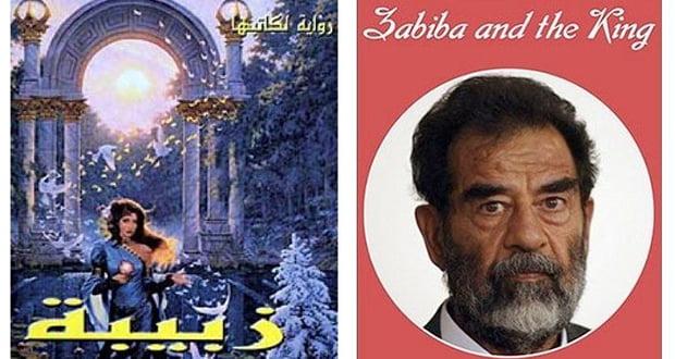 Zabibah and the King