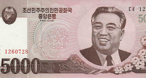 N.Korea won currency