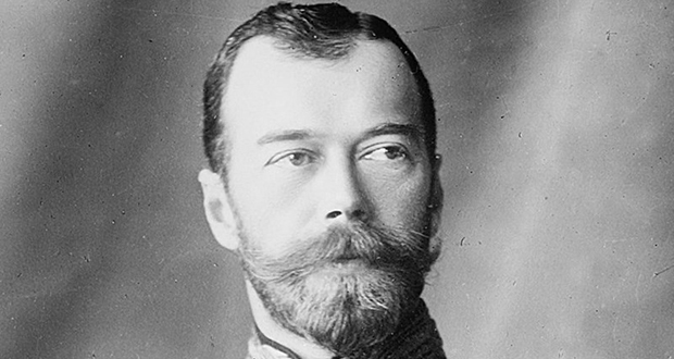 Tsar Nicholas II