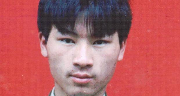 Lei Jingxiong