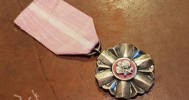 Medal for Long Marital Life