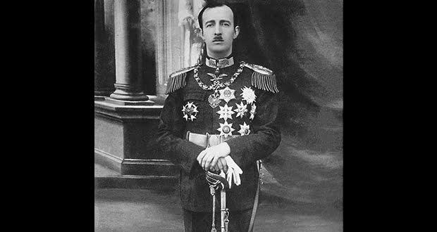 Zog I of Albania