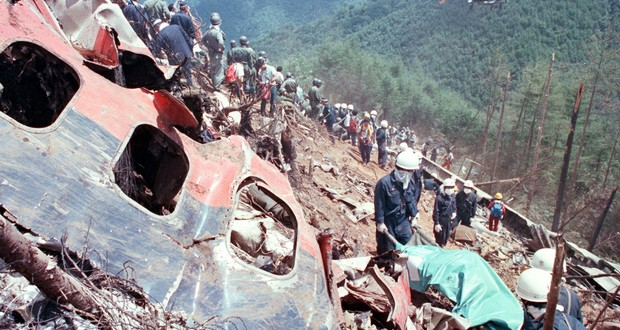 Japan Air 123 accident