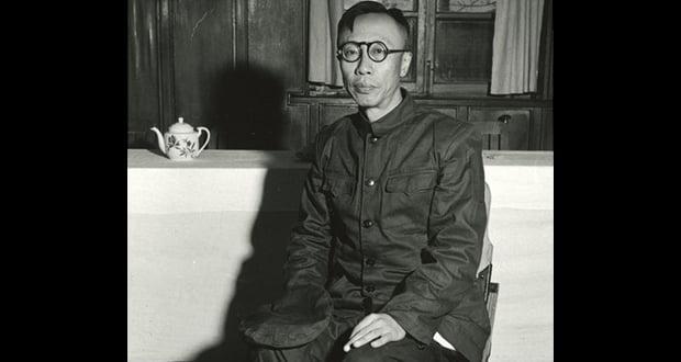 Pu Yi
