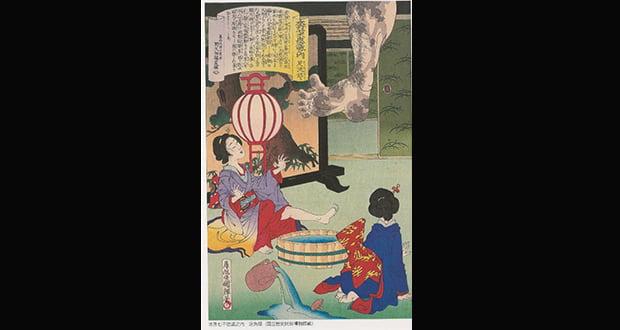 Ashiaraiyashiki