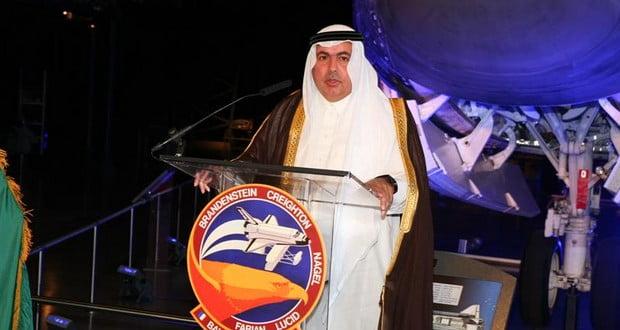 Dr. Turki Al Saud
