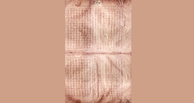 Archimedes Palimpsest