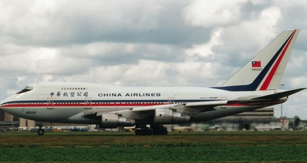 China Airlines Flight 006