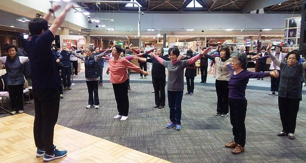 Japan exercise routine