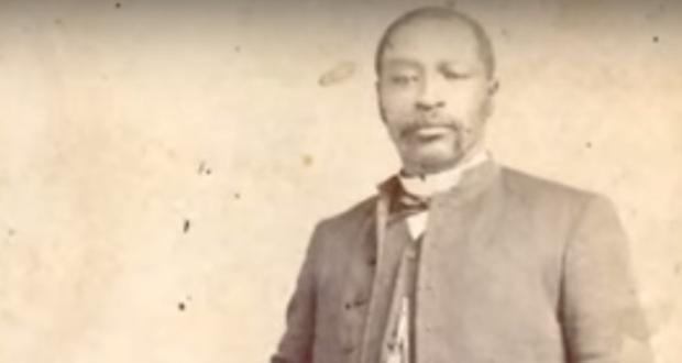 Jeremiah Hamilton