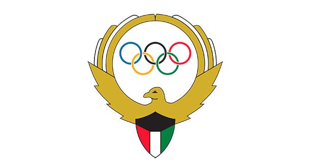 Kuwait Olympics