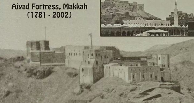 Ajyad Fortress