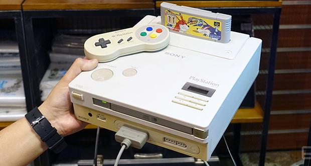 Nintendo PlayStation/Super Disc