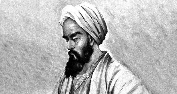 Muhammad ibn Zakarīya