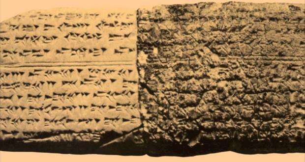 Hurrian Hymn No. 6