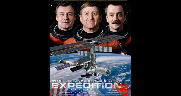 NASA movie poster