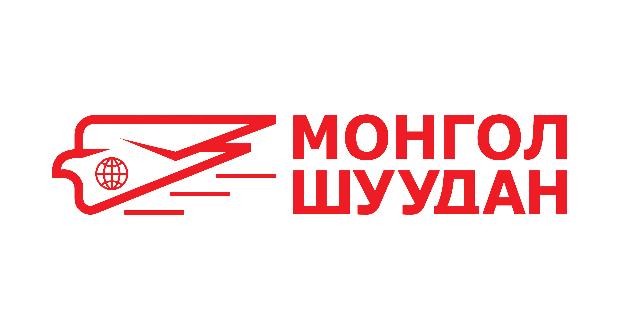 Mongolia postal service