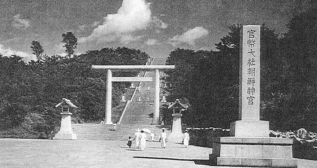 Chōsen Shrine