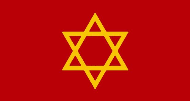 Kingdom of Semien