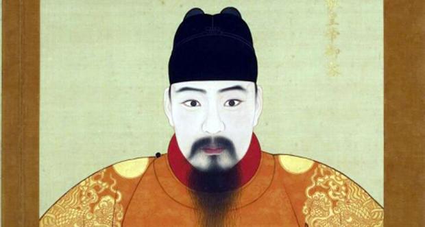 Hongzhi Emperor