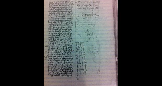 Cat piss manuscript