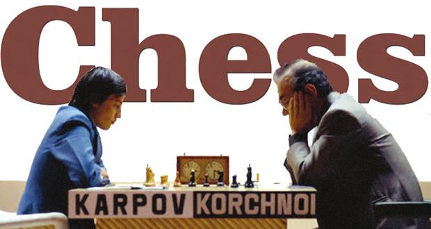 1978 World Chess Championship