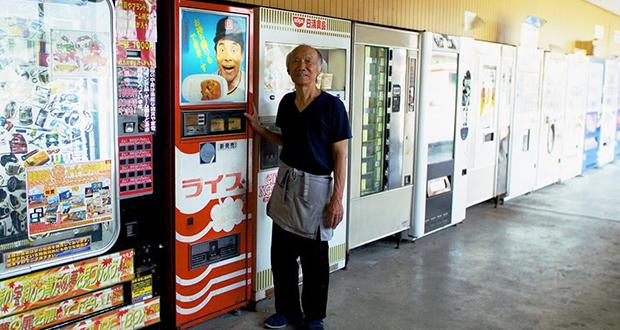 Tadashi Yoshimoto