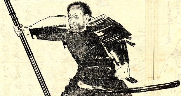 Saitō Musashibō Benkei