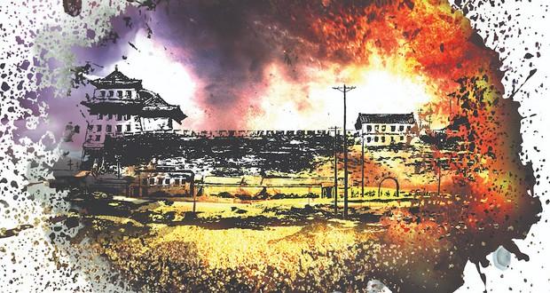 Wanggongchang gunpowder explosion
