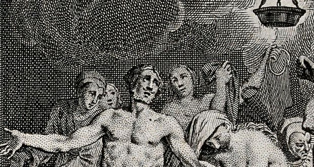 Adamites