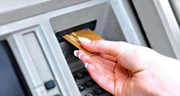 Hitachi ATM